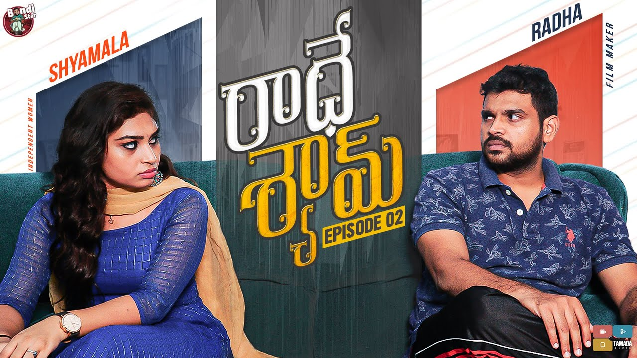 Radhe Shyam || Episode 2 || Bandi Star || The Mix By Wirally || Tamada Media