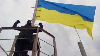 Прапор над Згурівкою (BRUTTO - Underdog)