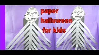 Gambar cover how to make paper Halloween or ghost for kids   easy DIY paper tutorial