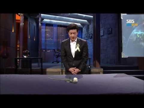 SBS [그것이알고싶다] - 김상중, 눈물의 클로징
