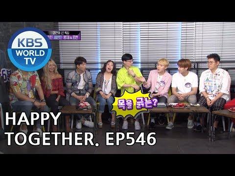 Happy Together I 해피투게더 - Kim Jimin, SEVENTEEN, Hyolyn, Webster B, etc [ENG/2018.07.26]