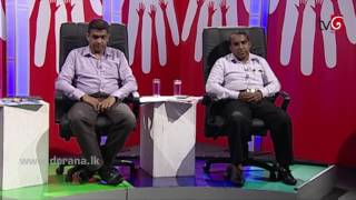 Aluth Parlimenthuwa | 08th March 2017 Thumbnail