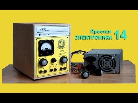 Купить запчасти в Киеве и Украине для иномарок