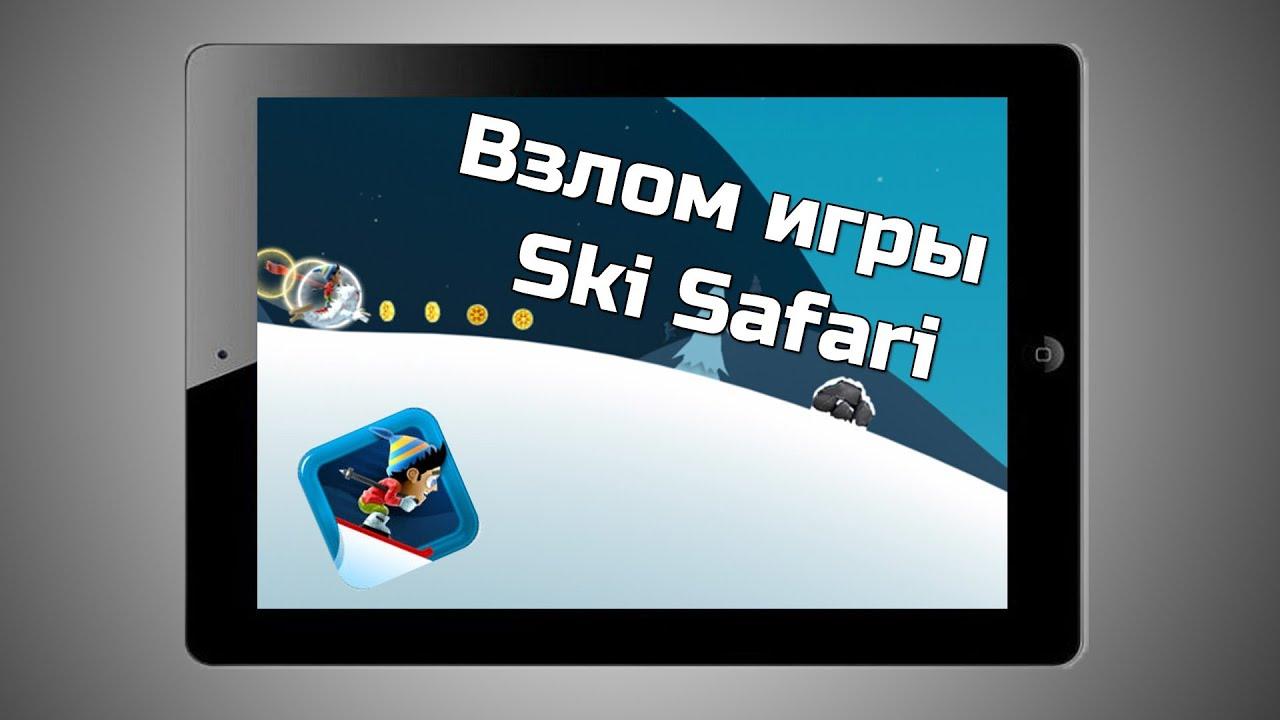 Скачать игру ski safari на компьютер