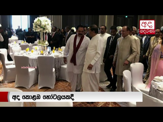 Maithripala and Mahinda grace Pasanda Yapa's wedding ceremony