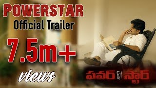 Powerstar Movie Official Trailer | Ram Gopal Verma | Pawan Kalyan
