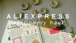 aliexpress stationery haul