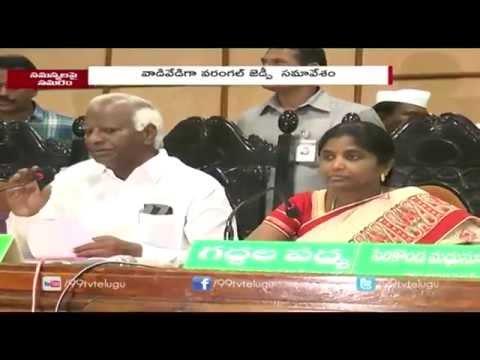 ZP Meetings Hot Discussions || Warangal || 99tv