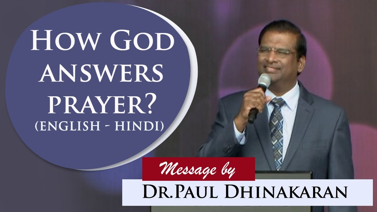 How God Answers Prayer (English - Hindi) | Dr. Paul Dhinakaran