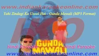 Yahi Zindagi Ka Usool Hai Karaoke | Gunda Mawali Karaoke