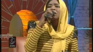 إنصاف فتحي -  أول حبيب  - أغاني وأغاني 2014 - الحلقة العاشرة