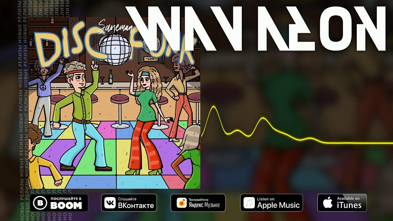 SANEMAN - Doscofunk (Official Audio)