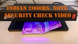 2000Rs Note Security Check Under UV