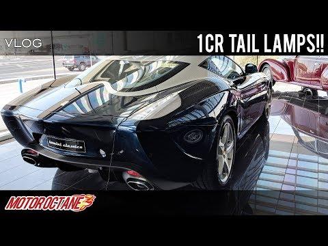 Rs 1 CR for TAIL LAMPS | Ferrari 599 Zagato | Hindi | MotorOctane