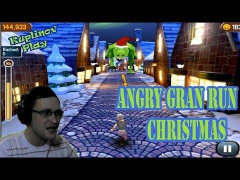 Angry Gran Run Christmas Прохождение ► БЕСПРЕДЕЛЬЩИЦА! ► ВЫНОС МОЗГА