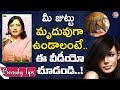 Tips for Strong and Shiny Hair l Simple Hair Pack Tip l Lalitha Reddy Cosmetologist l Hai TV
