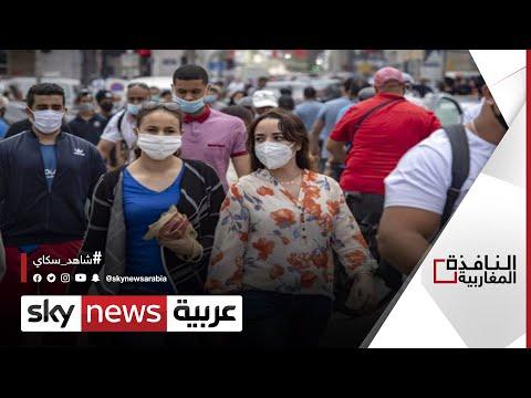 مطالب بدور أكبر للمرأة المغربية في الانتخابات   #النافذة_المغاربية