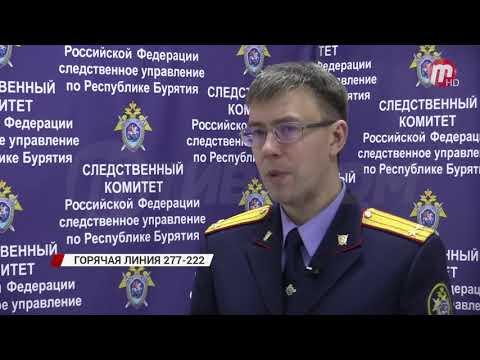 Горячая линия: громкое убийство в посёлке Авиазавод