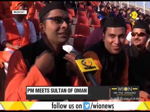 Muscat: PM Modi gets ceremonial reception