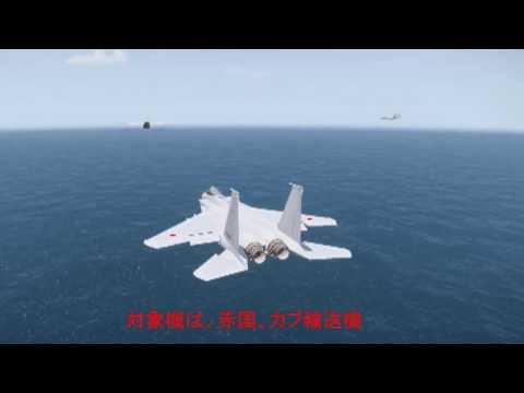 自衛隊の凄すぎる F15 F-15 F15J F-15J スクランブル - YouTube