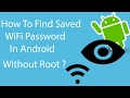 How to see wifi pre shared key | how to see connected wifi password in your mobile