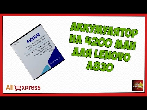 Аккумулятор HSA для Lenovo A830 - Посылка Aliexpress