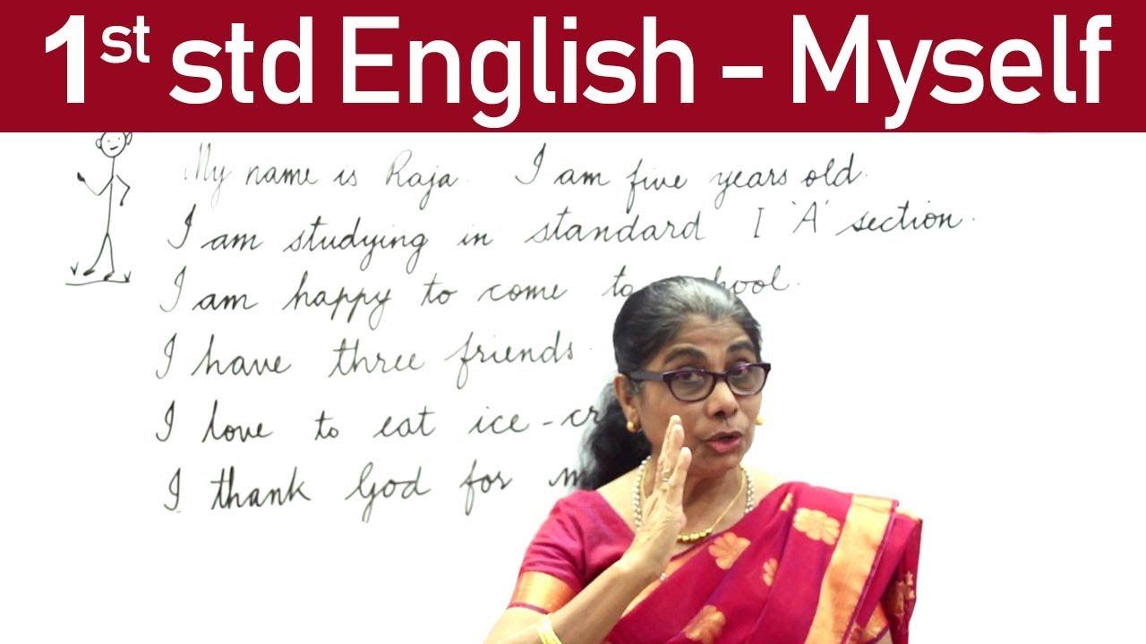 English For Class 1   1st std English   Myself - YouTube [ 720 x 1280 Pixel ]