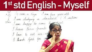English For Class 1 1st Std English Myself