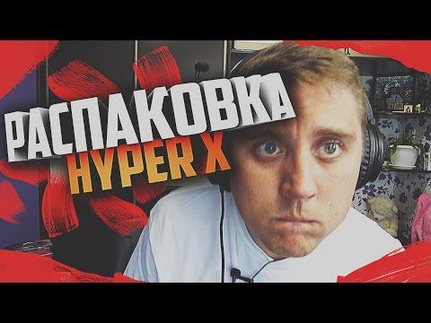 HyperX Cloud Drone - Игровые наушники по низкой цене (Обзор,Тест микрофона)