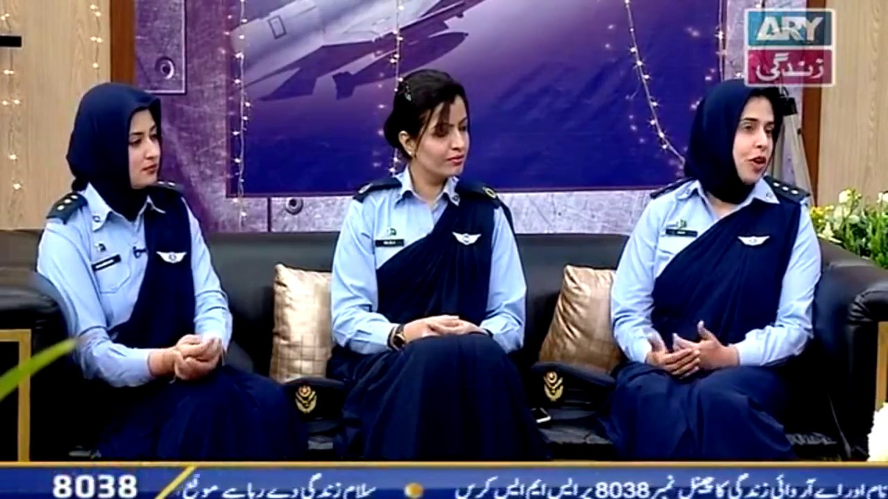 Who Motivated these Girls to Join Pakistan AirForce