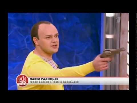 Наркоман Павлик 2 сезон -
