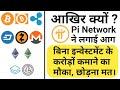 प्रताप सिंह मुजिक माइनिंग ग्रुप राजस्थान - YouTube