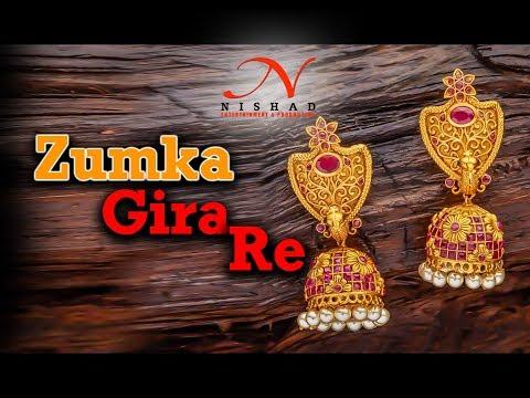 झुमका Zumka gira re | vikrant Warde | Bharat Jadhav | Dance Tripura Dance & Natyalok Presents