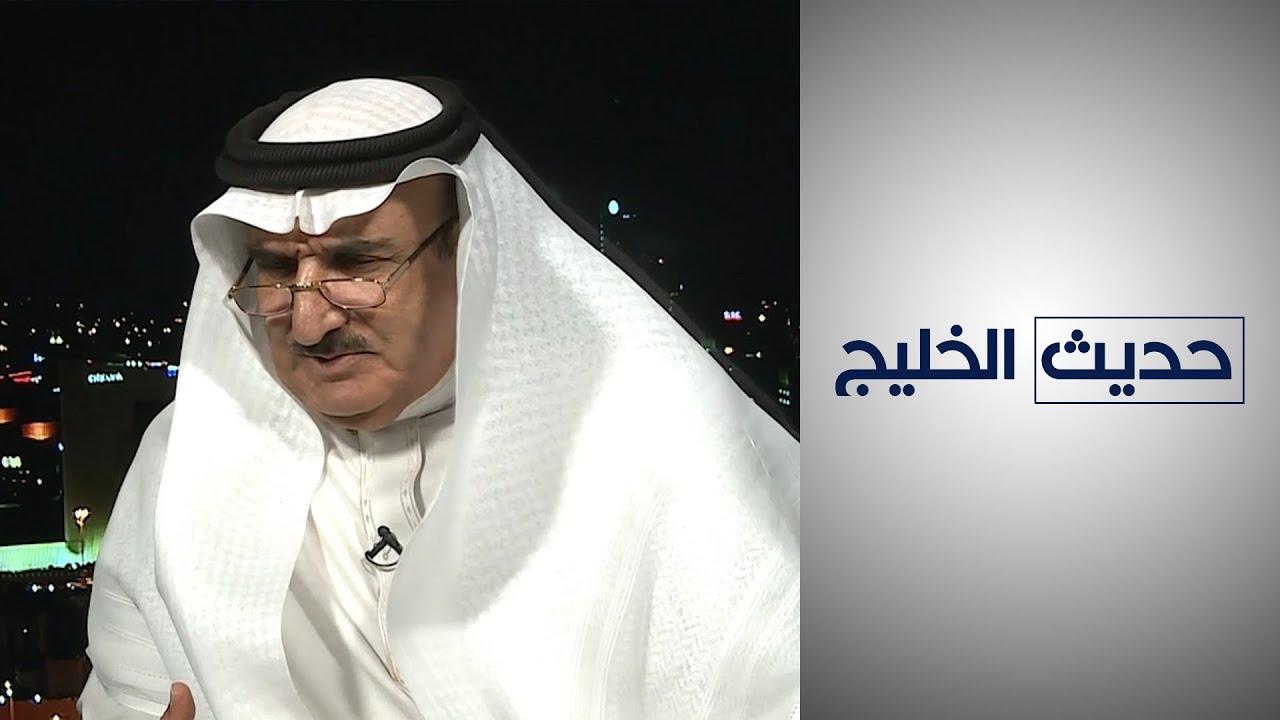 حديث الخليج - هل تحل العملات الرقمية والمشفرة مكان النفط والذهب في الخليج؟  - 22:54-2021 / 6 / 9