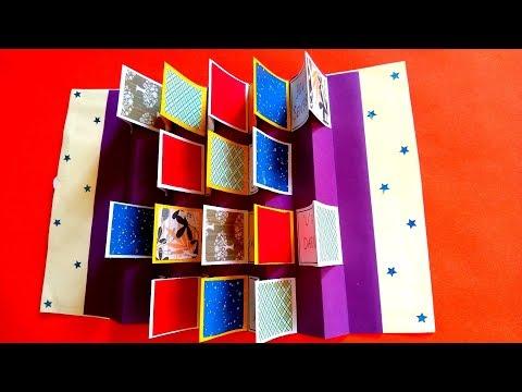Handmade Friendship Day Card Idea | Friendship Day Card | Tutorial