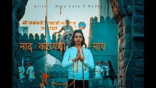 NAAD KARAYCHA NAY | NIYA LOVE X NODDY RAPPER (OFFICIAL VIDEO SONG) | 2019