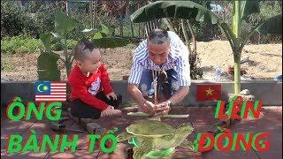 Hà Đức Chinh