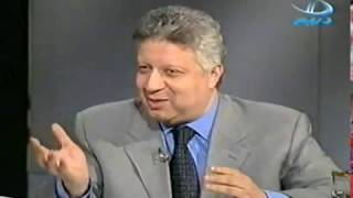 بالفيديو | شاهد لفظ جنسي خارج من مرتضي منصور .. الكبير زي الصغير