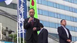 平成26年4月19日、有楽町マリオン前~朝日新聞社前にて行われた、...