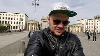 Гарик Бульдог Харламов. Разбитое стекло. Экскурсия Берлин