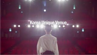 코리아유니크베뉴 바이럴film 1분 댄스X한국관광