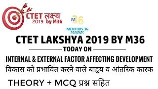 Internal and External Factors Affecting Development | CTET Lakshya by Mentors 36