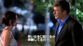 恋の終わりの始め方(字幕版)(プレビュー)