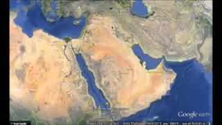 Bahrain Google Earth View