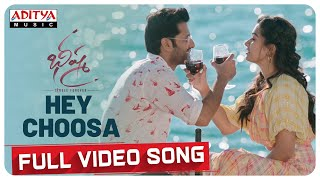 Hey Choosa Full Video Song | Bheeshma Movie | Nithiin, Rashmika| Venky Kudumula | Mahati Swara Sagar