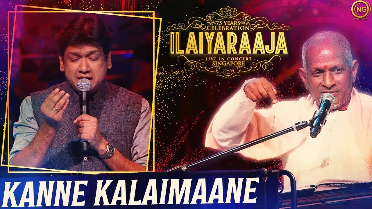 Kanne Kalaimaane | Moondram Pirai | Ilaiyaraaja Live In Concert Singapore