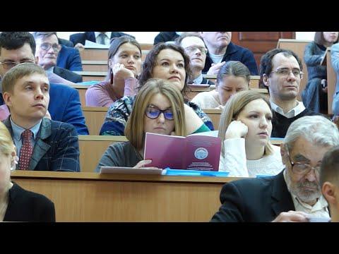 Вызовы цифровой экономики – международная конференция в ТУСУРе