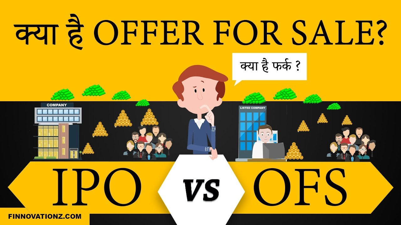 Offer for sale ipo meaning