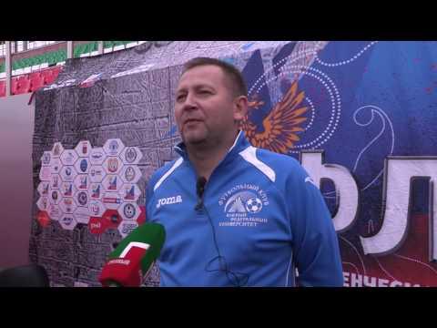 Интервью с главным тренером ЮФУ Устенко Алексеем