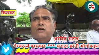 DT News India | Date 26-07-2018 | Daily News Bunch